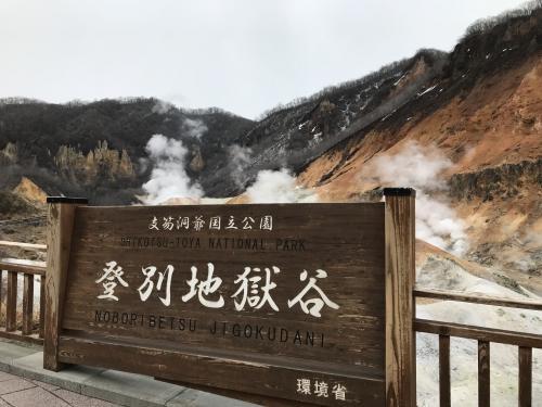 煙がすごい~<br />温泉があらゆる所から湧き出ています。<br />硫黄の匂いが凄いですが、良い香りです。