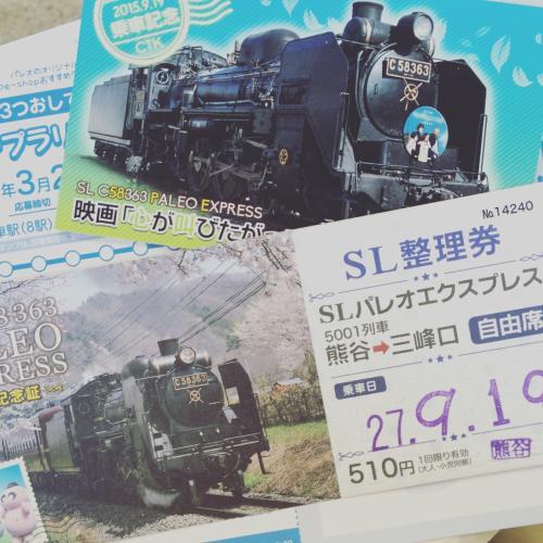 都内からもっとも乗車しやすいSLのひとつが秩父鉄道のパレオエクスプレス。<br /><br />今回は熊谷まで高崎線で向かい、三峰口までのフル区間乗車です。