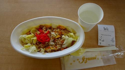 昼飯は600円の炒飯。