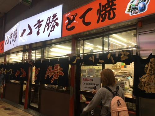 さて、大阪ならではということで、串カツ、どて焼きも食べて来たよ。ここの店も僕らが入った後から長蛇の列になりました。。。<br /><br />