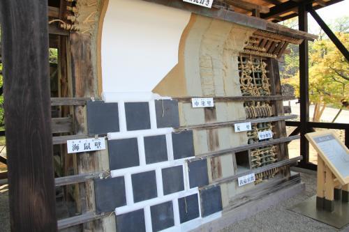 壁の説明。他にも石垣の説明などもあって興味深かったです。