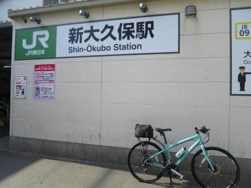 ◆5駅目 8:03「新大久保駅」<br /><br />韓国人がたくさんいました。