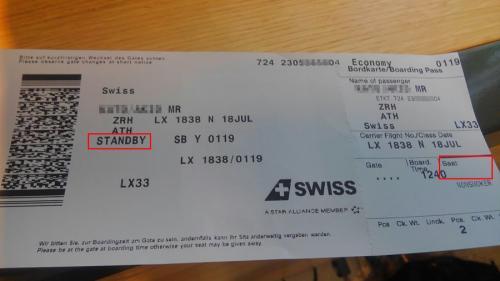 空港で13:05発のアテネ行きLX1838便のチェックインします。<br /><br />ZRHからATHまでは友人が手配してくれたID運賃チケットで移動ですが、チェックイン時に渡された搭乗券には座席番号が無く「STANDBY」と記されています。<br /><br />まあ昔のスカイメイトと同じく空席待ちで搭乗できる航空券だったりします。<br /><br />今まですんなり座席番号が入った搭乗券を貰えたのですが、友人がカウンター係員に聞いたら今日は混雑しているようです。<br /><br />空席待ちリストのプライオリティ的は自分と友人が一番高いのですが、後はこの便の搭乗手続き終了後に搭乗時ゲートで席を貰うしかありません。<br /><br />まあ時間があるので展望デッキでスポッティングです。<br />