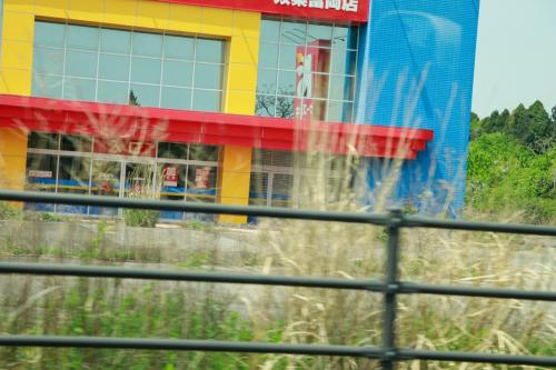 こちらは家電量販店ですね。。<br />駐車場には人の立ち入りがないので草が生えています。