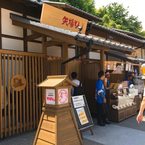 こちらは今や大阪や東京にまで出店している『矢場とん』<br /><br />【矢場とん】<br />http://www.yabaton.com/