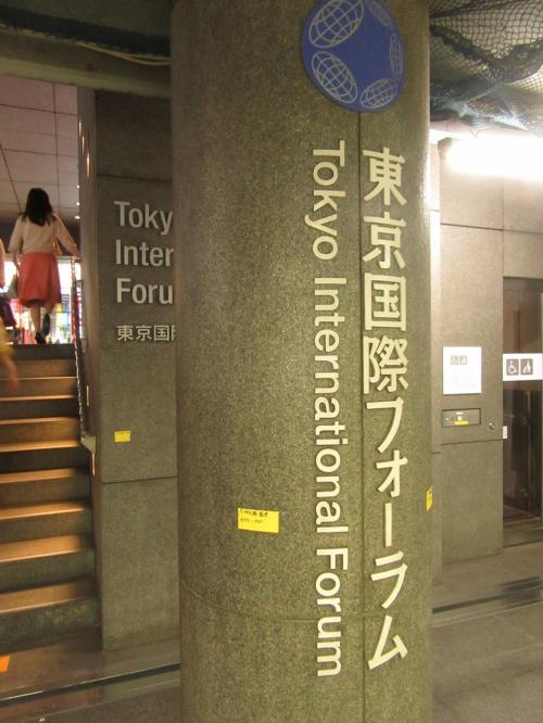 有楽町駅A4b出口が東京国際フォーラムと直結しています。11:54<br />小手指駅からちょうど1時間です。