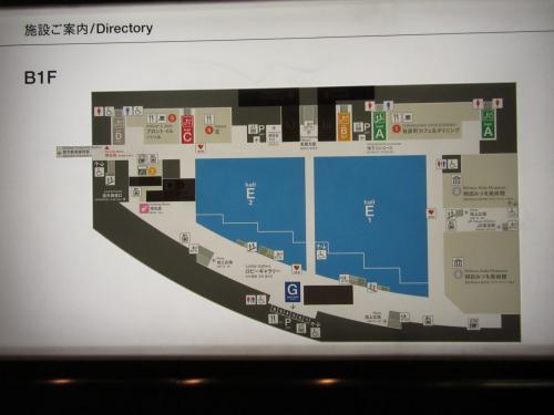 地下1階の案内図