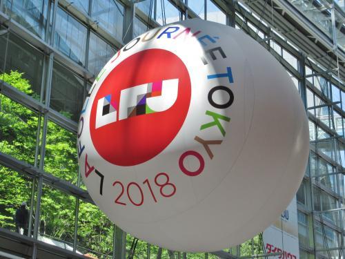 LFJの風船は今年初めての登場です。<br /><br />LA FOLLE JOURNEE TOKYO 2018