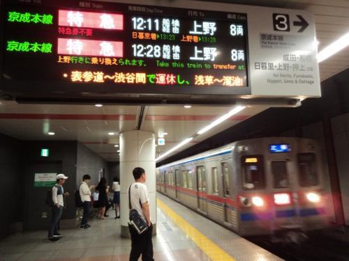 成田空港には朝10:30到着予定の飛行機だったので、遅延もなく荷物もスムーズに出てきたとして、成田からは京成スカイライナーもしくは成田エクスプレスに乗ったら、12時ちょっと過ぎには都内に着けちゃうかしら?なぁんて考えていましたが、とんでもないですね。 12:00過ぎにやっと京成線で成田空港駅を出発できたくらいです。 <br /><br />ここまで遅くなったなら、もう高いお金払ってスカイライナーとかに乗るイミもないかも…と思って、通常運賃のみで移動できる1番安い電車、京成本線の特急を利用することにしました。<br /><br />バス利用ならもっと格安に移動できますが、GW真っ只中で都内の高速や一般道が渋滞で辿り着けなかったらイミないので、今回はバス利用はやめました。