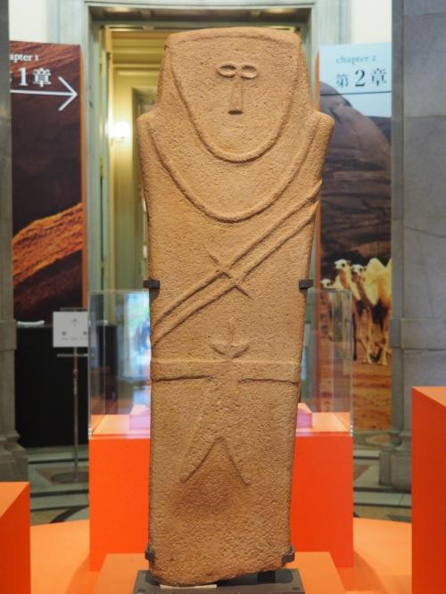 人形石柱<br />カルヤト・アルカァファ(ハーイル)<br />BC3500~2500頃<br />