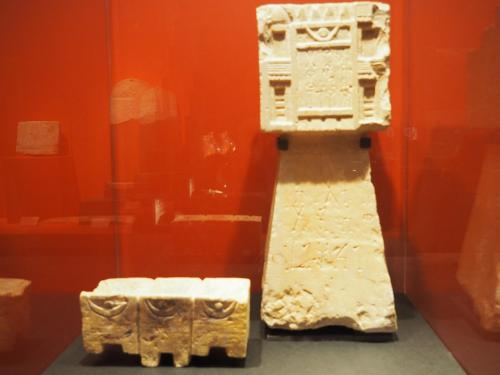 奉献台・香炉<br />カルヤト・アルファーウ<br />前4世紀頃、前3~後3世紀頃
