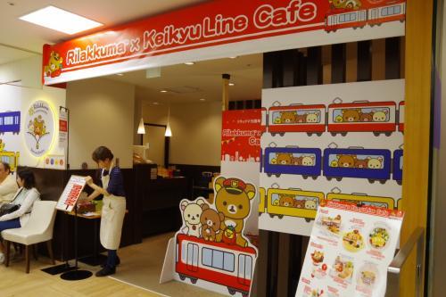 成田空港から取りあえずなるべく早く移動開始したかった理由の1つはこれでした! 今回の京急xリラックマのコラボイベントの目玉企画(だと私は思っている)の、コラボカフェが京急百貨店内で開催されていました。 <br /><br />実は4月にも所用があり1泊で帰省した帰りにも立ち寄ってみたのですが、あまりの人気ぶりに整理券配布対応になっていて、私が行った時には夜まで全ての時間帯の整理券が出てしまってて、行く事は出来なかったんですよね! <br /><br />期間限定のキャラカフェ/コラボカフェは、関西と比べると関東はかなり混み合うイメージですが、時間が経過すると結構ガラガラになることも多いんですよね。 でも、今回はGWを挟んでいた事もあり、遠くから遊びに来る人が行く可能性もあったので、こんな午後3時過ぎに行ったんじゃ、絶対に入れないだろうな…って思っていたのですが、取りあえずダメ元で行ってみると・・・!