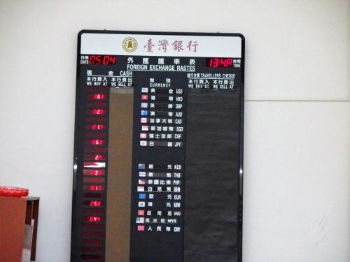 常客証保持者の入国審査は、今回も台湾人用レーンが指定されていました。<br />専用レーンがあった頃が懐かしい。幸いに2-3人しか並んでいませんでしたが。<br /><br />税関手前の台湾銀行で両替。レートは1円→0.2635台湾元。<br />