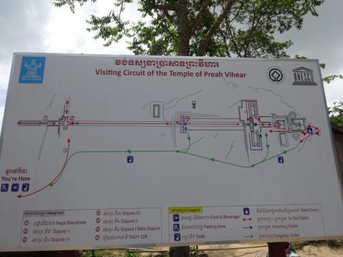 遺跡の地図。<br />一本道で迷うことはなさそうです。<br />この案内板のすぐ横にチケットチェックがありました。