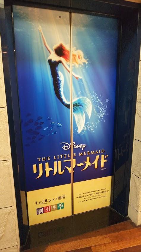 エレベーターの扉<br />キャナルシティ劇場なぜかスポットにありません。