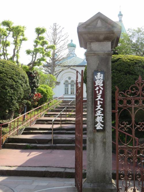 函館ハリストス正教会・・・白亜の外観と緑の屋根のコントラストが美しいロシア・ビサンチン様式の教会<br /><br />「ガンガン寺」の愛称で親しまれています