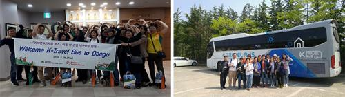 ここでもう一度まとめ!<br />K-トラベルバスはソウル、首都圏を訪れた外国人客の韓国地方旅行のためのとっても便利なバスツアー!<br />交通手段、宿泊、体験、案内までサポートしてくれるのです♪<br /><br />K-トラベルバスのご利用は公式サイト(www.k-travelbus.com)から予約できます~<br />日本語ページもあるので安心!<br />お値段はUSD基準で$185とのこと。<br />四つ星ホテル1泊、専門ガイド、交通手段、体験料、朝食とお弁当2回が含まれてます^^<br /><br />詳しくはホームページを参考にしてください!!<br />