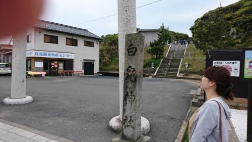 松江への移動途中で白兎神社に寄りました。