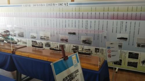 新潟港フェリーターミナル。新潟港開港150年の展示をしていました