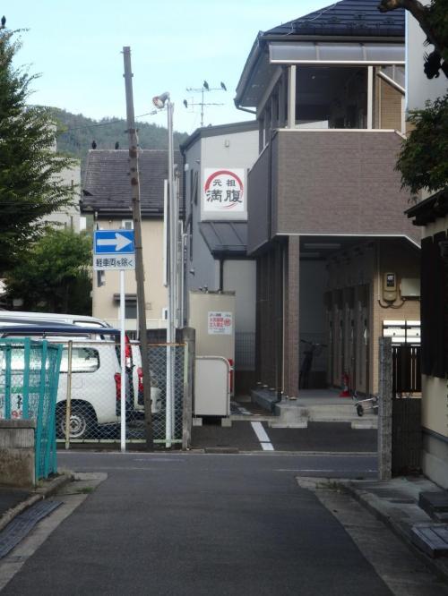 桃狩りは明日。<br />今日は福島駅すぐのところにホテルを取りました。<br /><br />東北道の「福島松川パーキングエリア」からETC出口をでて車で10分。まずはおなかを満たします。念願の・・・