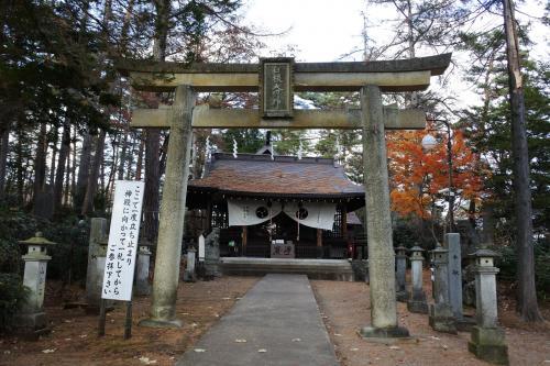 宿のチェックインの時間まで少しあるので少し観光をします<br /><br />白根神社<br />白根山を祀る神社で、草津温泉に関わりがあるとされる日本武尊を祀っています