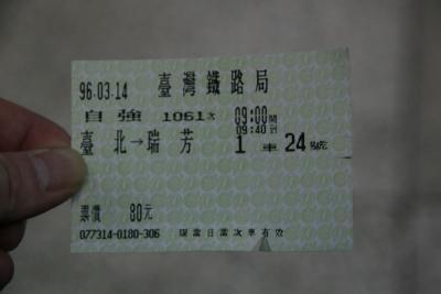 Lrg 12065669