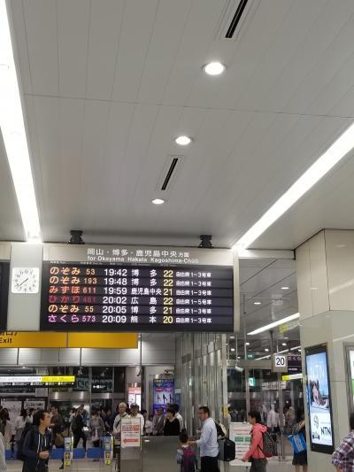 今回も仕事を終えて新大阪へダッシュ 19:59新大阪発、鹿児島中央行き、みずほ611号に乗り込みます。