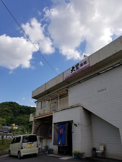 では初日、九州八十八湯めぐり1湯目! 「大黒温泉」さんでスタートです なかなかシンプルな作りで地元の方が普通に来られる感じですね^^
