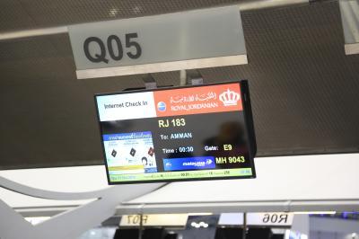 バンコクスワンナプーム国際空港Qアイランドでチェックイン