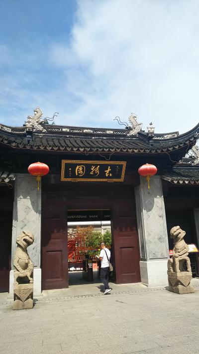 古き園入口です。