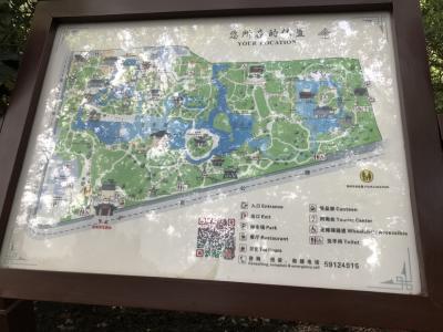 地図がありました、結構広い。<br />そして結構暑い、木陰がありがたいです。