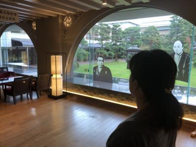 西郷隆盛き薩摩藩主の父・島津久光の命を受け、薩摩藩が中心となって京で立ち上げる「四侯会議」への参加を依頼するため土佐藩の前藩主・山内容堂とここで会見したそうです。