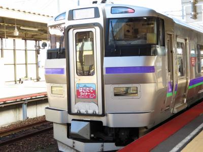 8時45分発の函館ライナーで新函館北斗駅へ