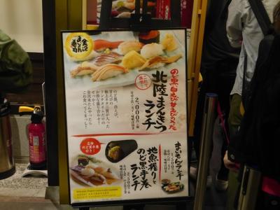 お寿司が大好きなので、新幹線の乗り継ぎ時間にサクッとカウンター寿司へ!<br />駅の中にたくさんお店が入ってます。最近便利になりましたね。<br /><br />のどぐろが美味しかった~。
