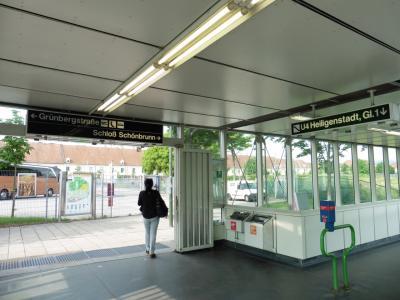 シェーンブルン駅。
