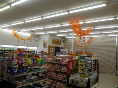 亀山パーキングエリア(上り線)売店