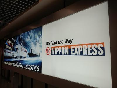 フランクフルト空港で日通の広告。ルフトハンザの機内紙にも広告が載ってた。がんばってるね。