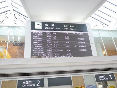 お馴染みの新千歳空港