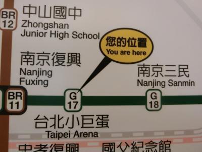 ホテルに近いTaipei Arena駅より乗ります。