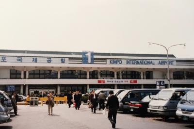 ■1日目(3/27水)<br /><br />関空から1時間45分余のフライトの後、金浦空港に着いた。<br />現地旅行社のガイド韓さんが出迎えてくれた。バンに乗り込み、ホテルへむかった。