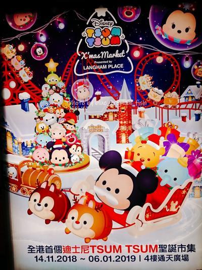 上海街に買い物に行く前に、Langham Placeにクリスマスデコレーションを見に行くことにしました。今年はディズニーツムツムクリスマスマーケットだって。