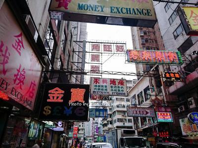 旺角にやってきました。<br /><br />Langham Placeを出て、上海街を目指します。