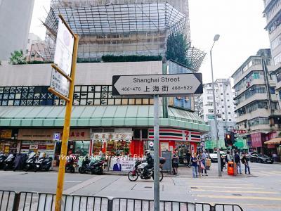 上海街にやってきました。
