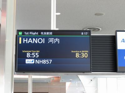 8:55発なので、7時にホテルを出て浜松町駅まで<br />ホテルのシャトルバスに乗り、そこからモノレールで空港へ。