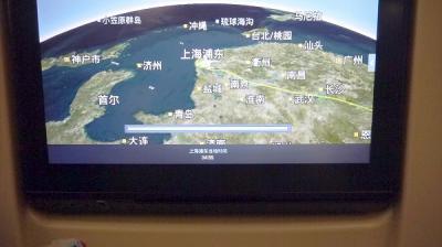 (04:56)<br />上海空港が近付いてきました。<br />