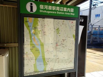 宿河原周辺地図にも線路跡が道路になっているのではっきりと分かります。