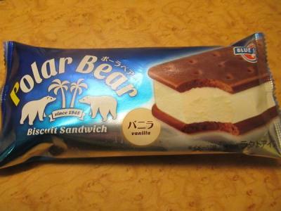 エコ清掃協力特典のアイスを売店で引き換えて部屋でいただきました。<br />これもブルーシールです。おいしいよ。<br /><br />(つづく)