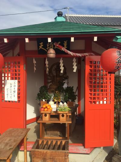足利市にある、厳島神社 美人弁天は第1と第3日曜しか開扉しないとのこと。<br />開扉日に合わせてきました。