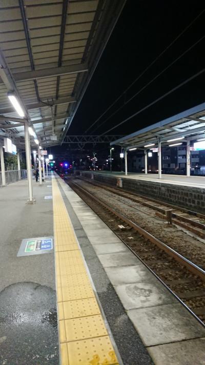 いよいよ出発日☆<br />6時前には家を出て最寄駅に。<br />この時間ってまだ暗いんだな~<br />
