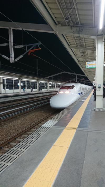 姫路6:37発ひかり号博多行。<br />出発時間早すぎるよー(-.-)Zzz<br />この新幹線で行ってきます!